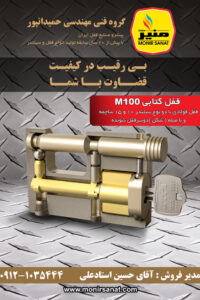 m100-new-product